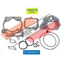 KTM 200 EXC 2003 - 2012 Mitaka Top End Gasket Kit